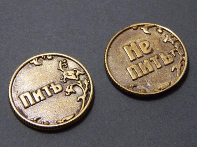 Монеты Пить или не Пить