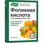 Фолиевая кислота в комбинации с витамином В12 и В6