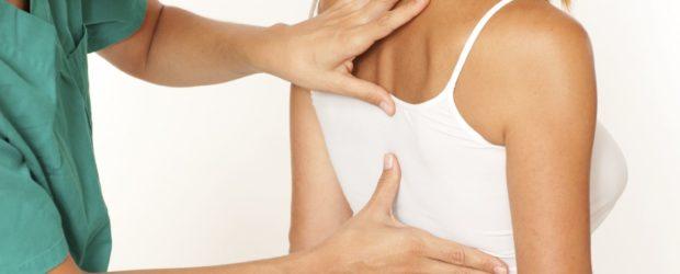 Повреждения спины