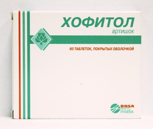 эффективные лекарства от глистов