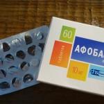 Афобазол инструкция по применению, противопоказания, побочные эффекты, отзывы