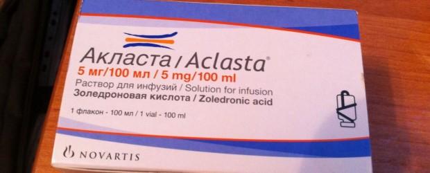 Акласта