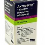 Актовегин (таблетки) инструкция по применению, противопоказания, побочные эффекты, отзывы