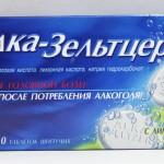 Алка-зельтцер инструкция по применению, противопоказания, побочные эффекты, отзывы