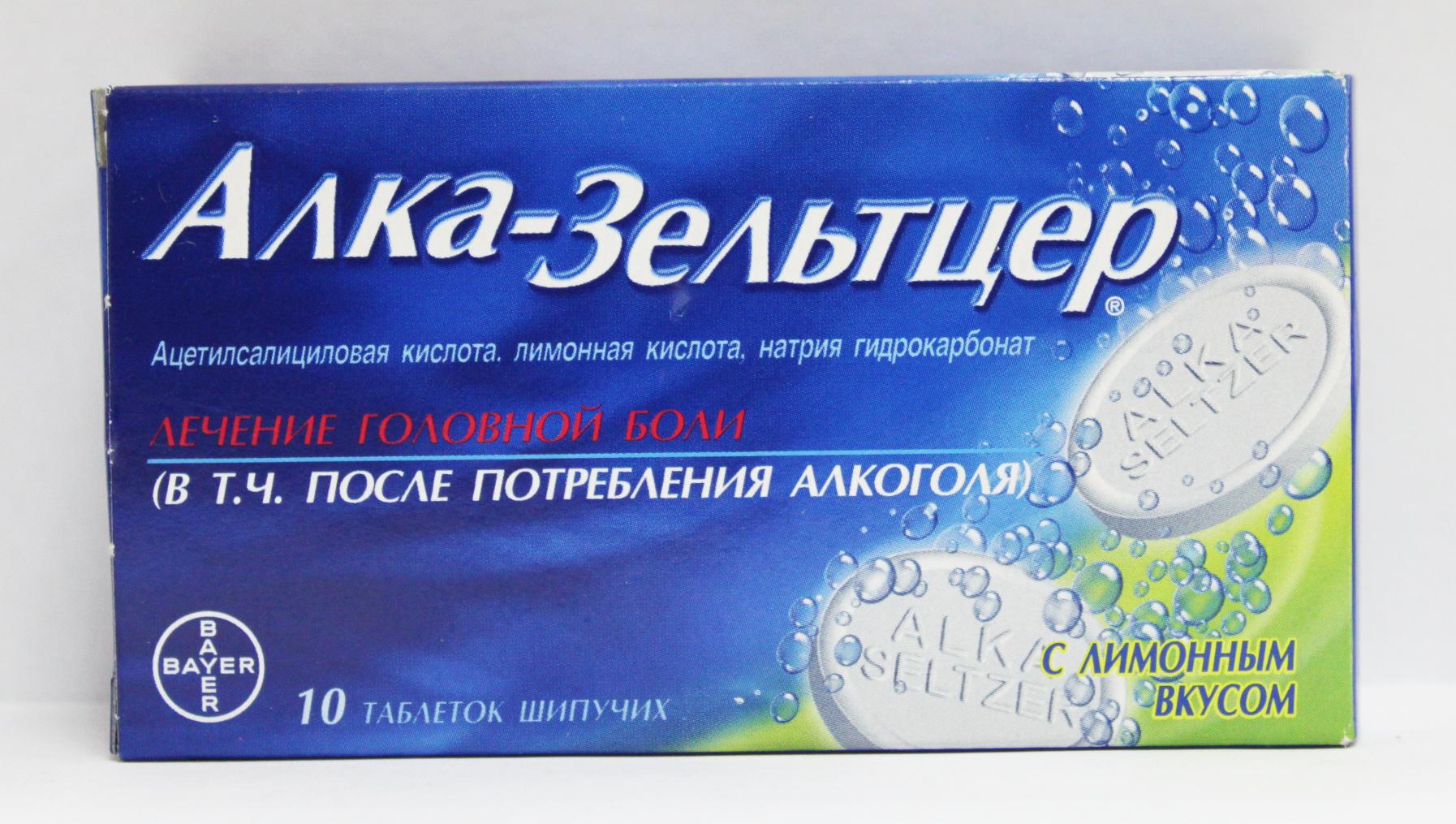 натрия тиосульфат очищение организма псориазе