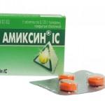 Амиксин инструкция по применению, противопоказания, побочные эффекты, отзывы