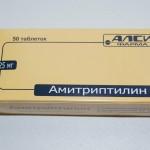 Амитриптилин инструкция по применению, противопоказания, побочные эффекты, отзывы