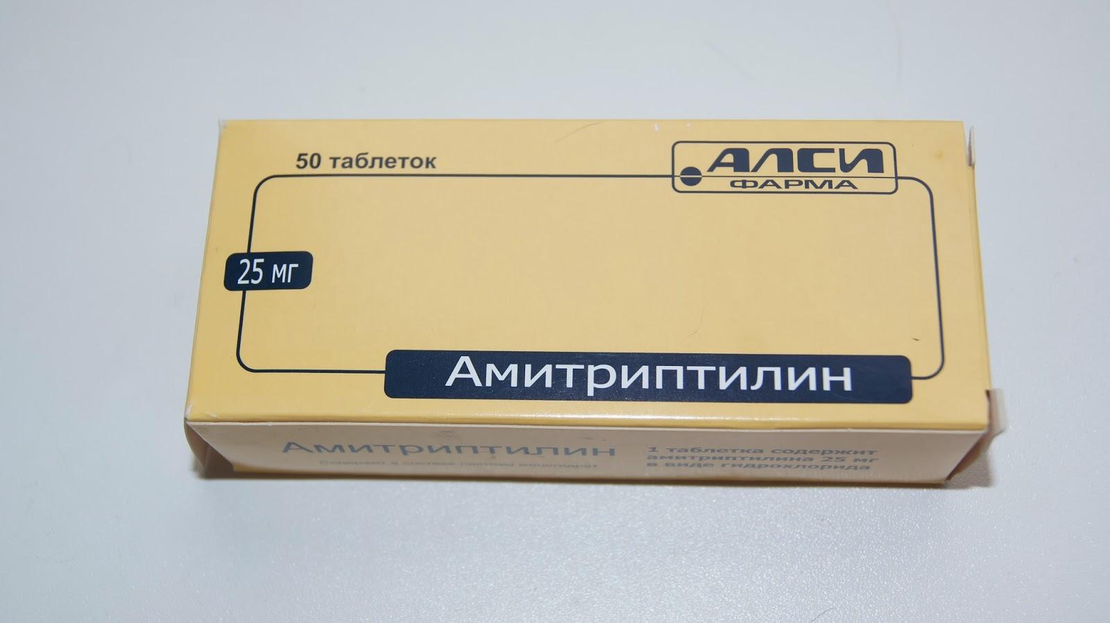 круглые таблетки от аллергии название
