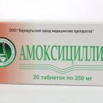 Амоксициллин инструкция по применению, противопоказания, побочные эффекты, отзывы