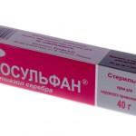 Аргосульфан инструкция по применению, противопоказания, побочные эффекты, отзывы