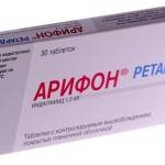 Арифон ретард инструкция по применению, противопоказания, побочные эффекты, отзывы