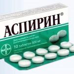 Аспирин инструкция по применению, противопоказания, побочные эффекты, отзывы