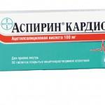 Аспирин кардио инструкция по применению, противопоказания, побочные эффекты, отзывы