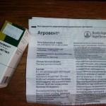 Атровент инструкция по применению, противопоказания, побочные эффекты, отзывы