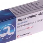 Ацикловир-акри мазь инструкция по применению, противопоказания, побочные эффекты, отзывы