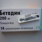 Бетадин (суппозитории вагинальные) инструкция по применению, противопоказания, побочные эффекты, отзывы