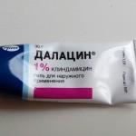 Далацин инструкция по применению, противопоказания, побочные эффекты, отзывы