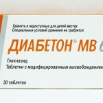 Диабетон мв инструкция по применению, противопоказания, побочные эффекты, отзывы