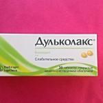 Дульколакс инструкция по применению, противопоказания, побочные эффекты, отзывы