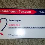 Эналаприл гексал инструкция по применению, противопоказания, побочные эффекты, отзывы
