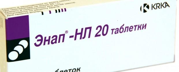 Энап-нл 20
