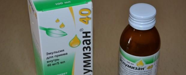 Эспумизан 40