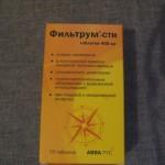 Фильтрум-сти инструкция по применению, противопоказания, побочные эффекты, отзывы