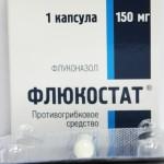 Флюкостат (раствор) инструкция по применению, противопоказания, побочные эффекты, отзывы
