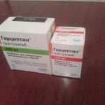 Герцептин инструкция по применению, противопоказания, побочные эффекты, отзывы