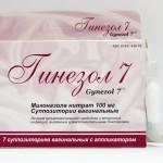 Гинезол 7 инструкция по применению, противопоказания, побочные эффекты, отзывы