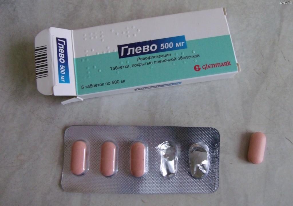 серетид побочные эффекты отзывы