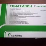 Глиатилин инструкция по применению, противопоказания, побочные эффекты, отзывы
