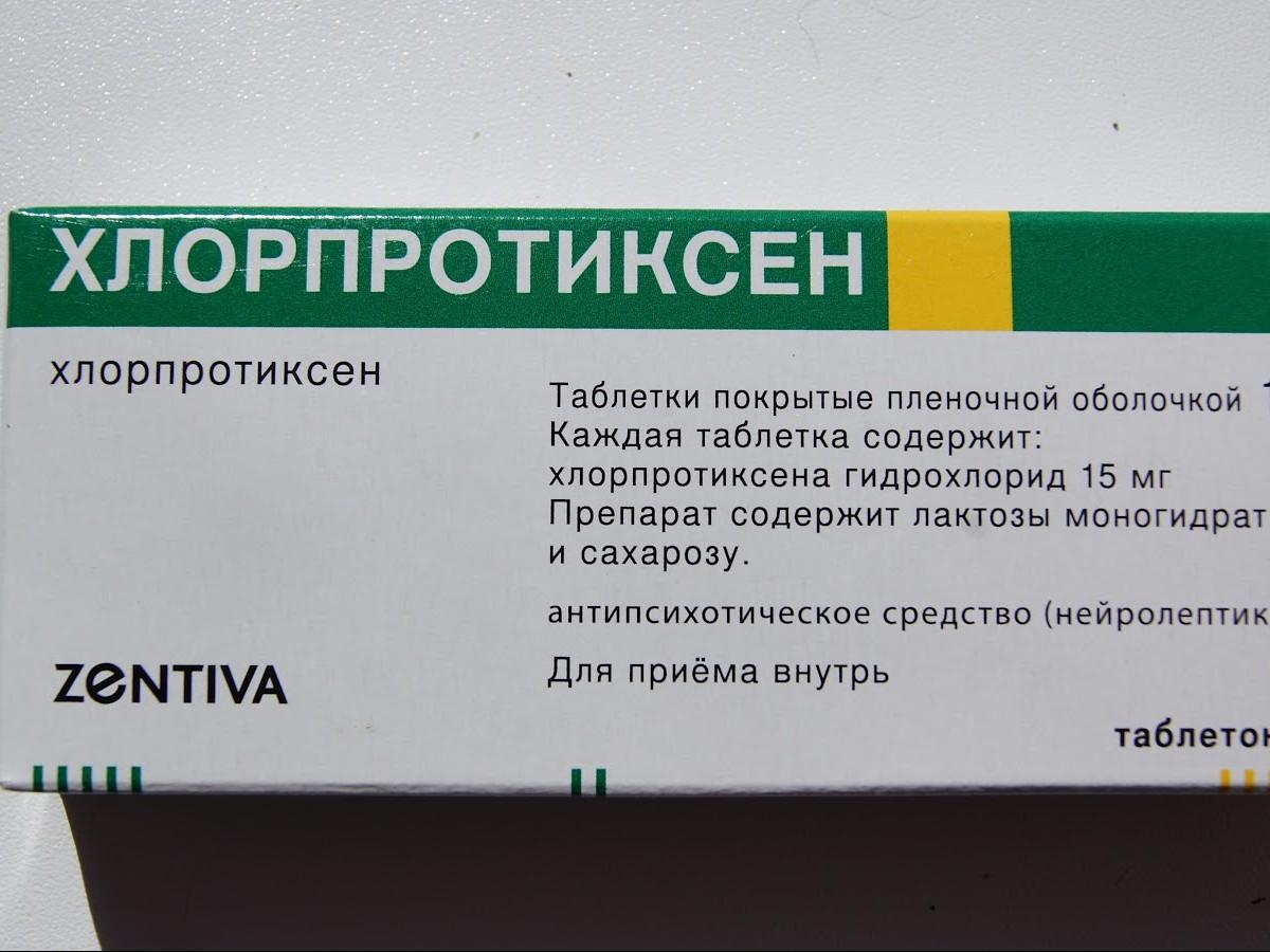 побочные эффекты на железосодержащие препараты
