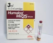 Хумалог микс 25