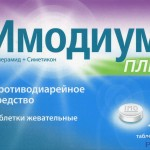 Имодиум плюс инструкция по применению, противопоказания, побочные эффекты, отзывы