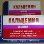 Кальцемин инструкция по применению, противопоказания, побочные эффекты, отзывы