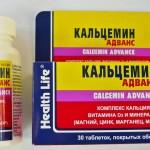 Кальцемин адванс инструкция по применению, противопоказания, побочные эффекты, отзывы