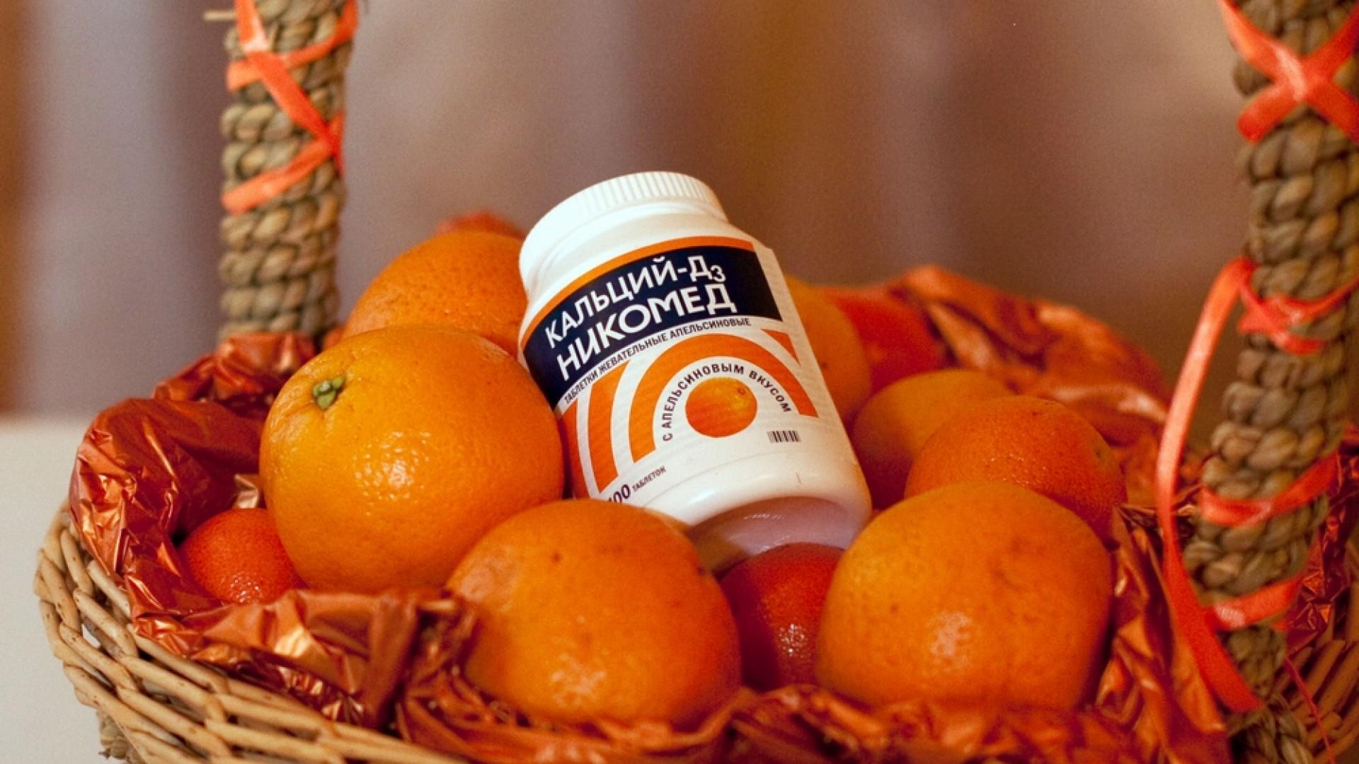 кальций витамин d3 витрум инструкция по применению