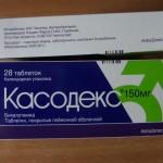 Касодекс инструкция по применению, противопоказания, побочные эффекты, отзывы