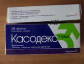 Касодекс