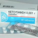 Кетотифен инструкция по применению, противопоказания, побочные эффекты, отзывы
