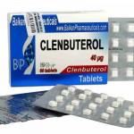 Кленбутерол инструкция по применению, противопоказания, побочные эффекты, отзывы