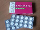 Клималанин
