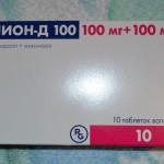 Клион-д 100 инструкция по применению, противопоказания, побочные эффекты, отзывы