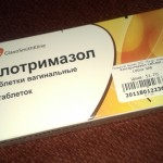Клотримазол таблетки вагинальные инструкция по применению, противопоказания, побочные эффекты, отзывы