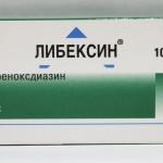 Либексин инструкция по применению, противопоказания, побочные эффекты, отзывы