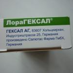 Лорагексал инструкция по применению, противопоказания, побочные эффекты, отзывы