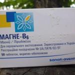 Магне b6 инструкция по применению, противопоказания, побочные эффекты, отзывы