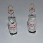 Мексидол инструкция по применению, противопоказания, побочные эффекты, отзывы