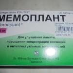 Мемоплант инструкция по применению, противопоказания, побочные эффекты, отзывы